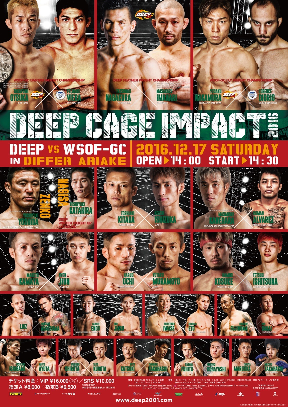 WSOF-GC 4 DEEP vs GLOBAL